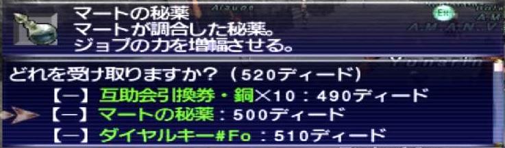 f:id:kagurazaka-c:20200406224707j:plain