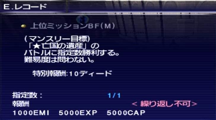 f:id:kagurazaka-c:20200406224710j:plain