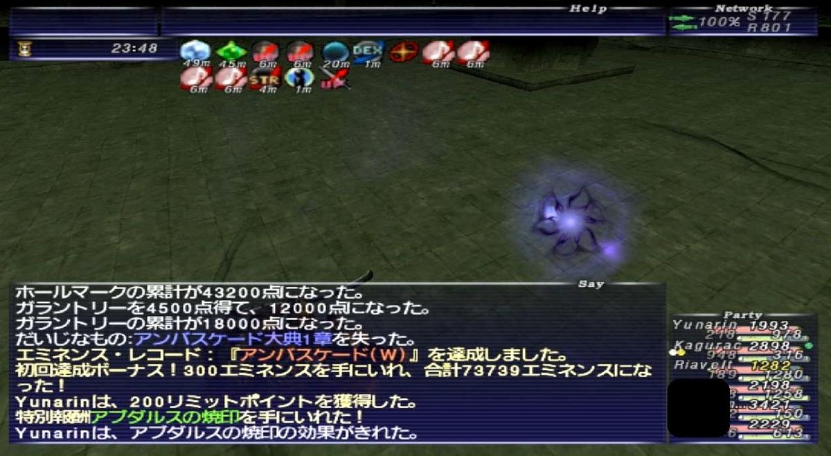 f:id:kagurazaka-c:20200415035550j:plain