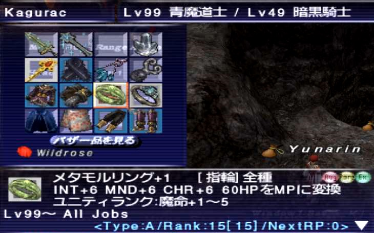 f:id:kagurazaka-c:20200417025141j:plain