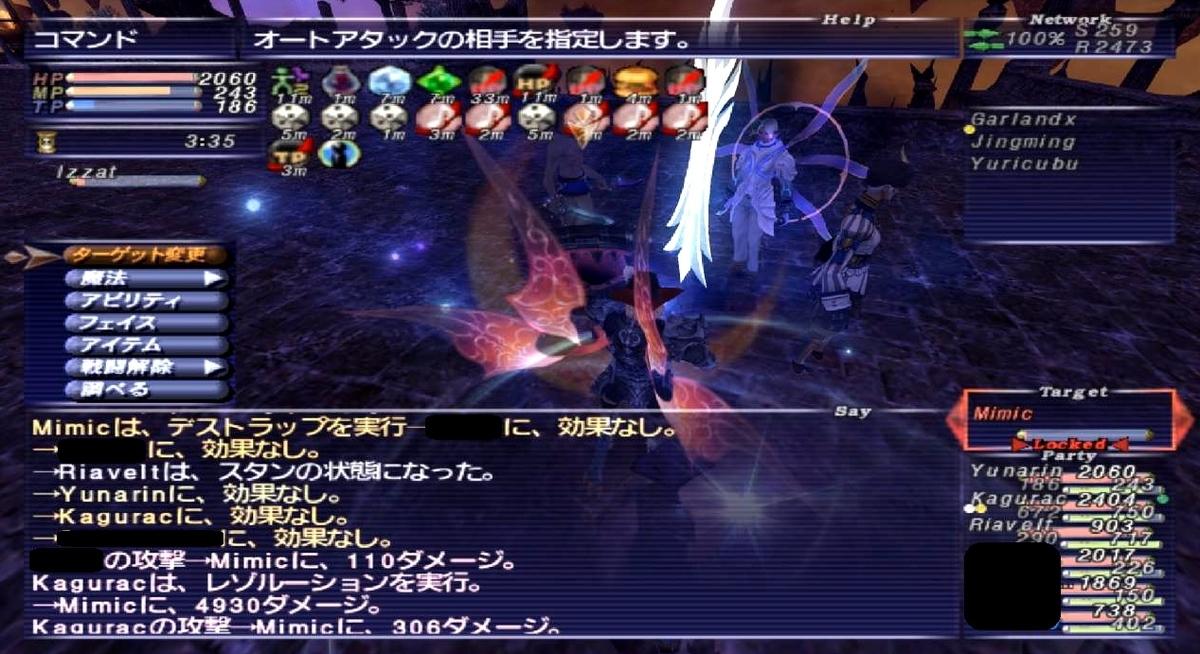 f:id:kagurazaka-c:20200417025202j:plain