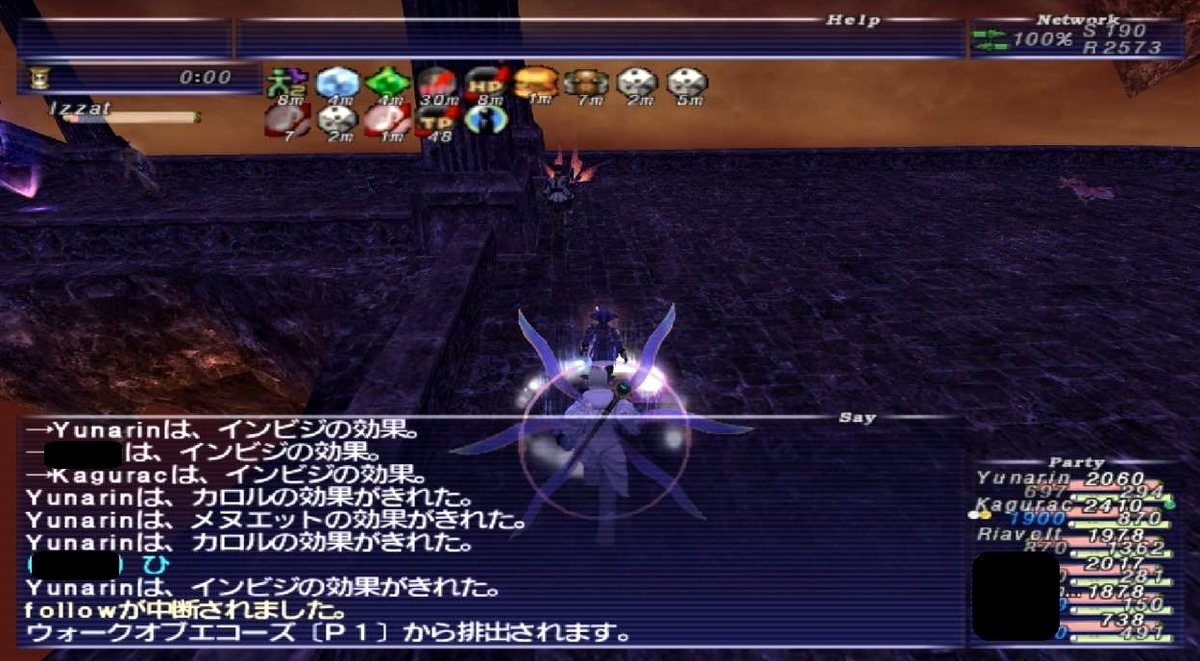 f:id:kagurazaka-c:20200417025206j:plain