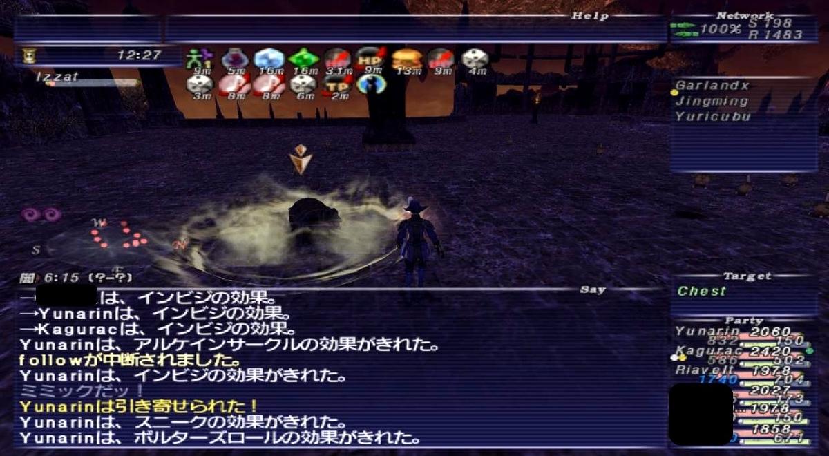f:id:kagurazaka-c:20200417025436j:plain