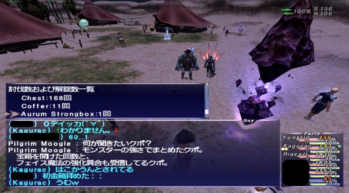 f:id:kagurazaka-c:20200417025455j:plain