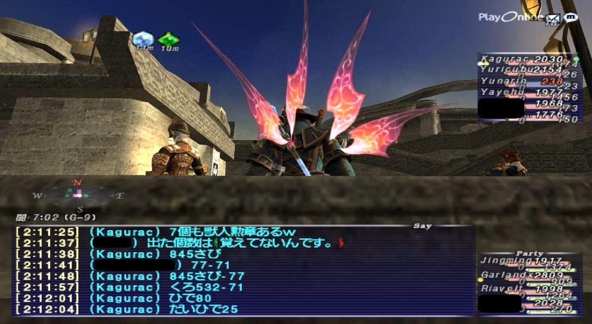 f:id:kagurazaka-c:20200422180440j:plain