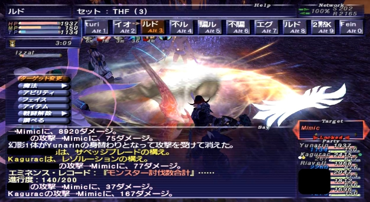 f:id:kagurazaka-c:20200422180608j:plain