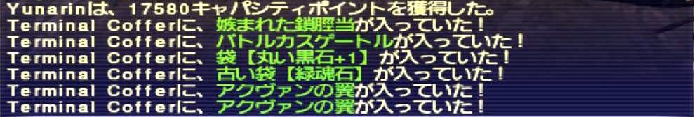 f:id:kagurazaka-c:20200422180715j:plain