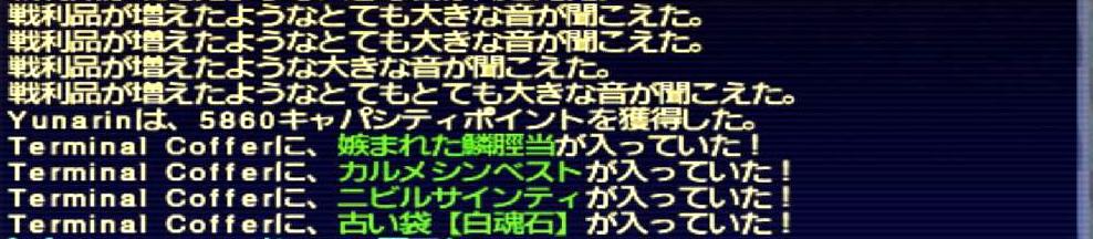 f:id:kagurazaka-c:20200422180718j:plain