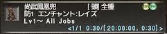 f:id:kagurazaka-c:20200426185838p:plain