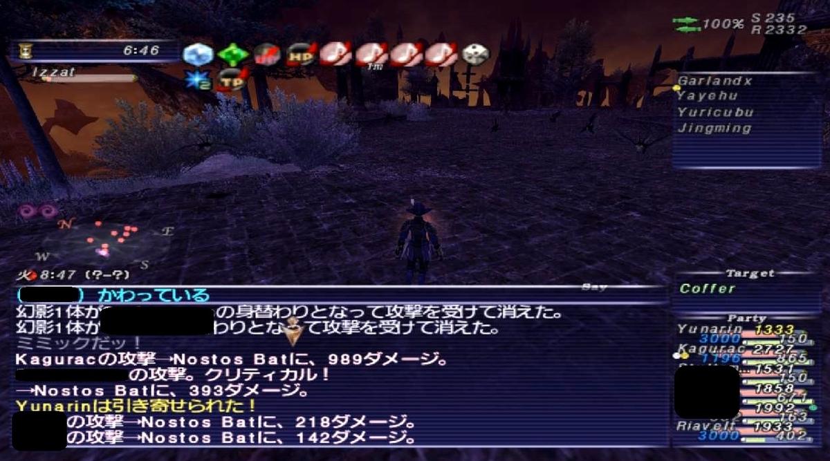 f:id:kagurazaka-c:20200501232901j:plain