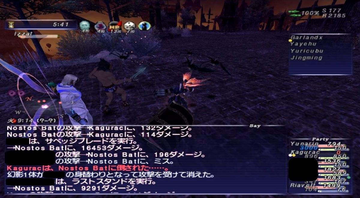 f:id:kagurazaka-c:20200501232918j:plain