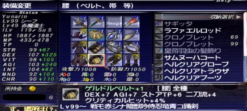 f:id:kagurazaka-c:20200501233452j:plain