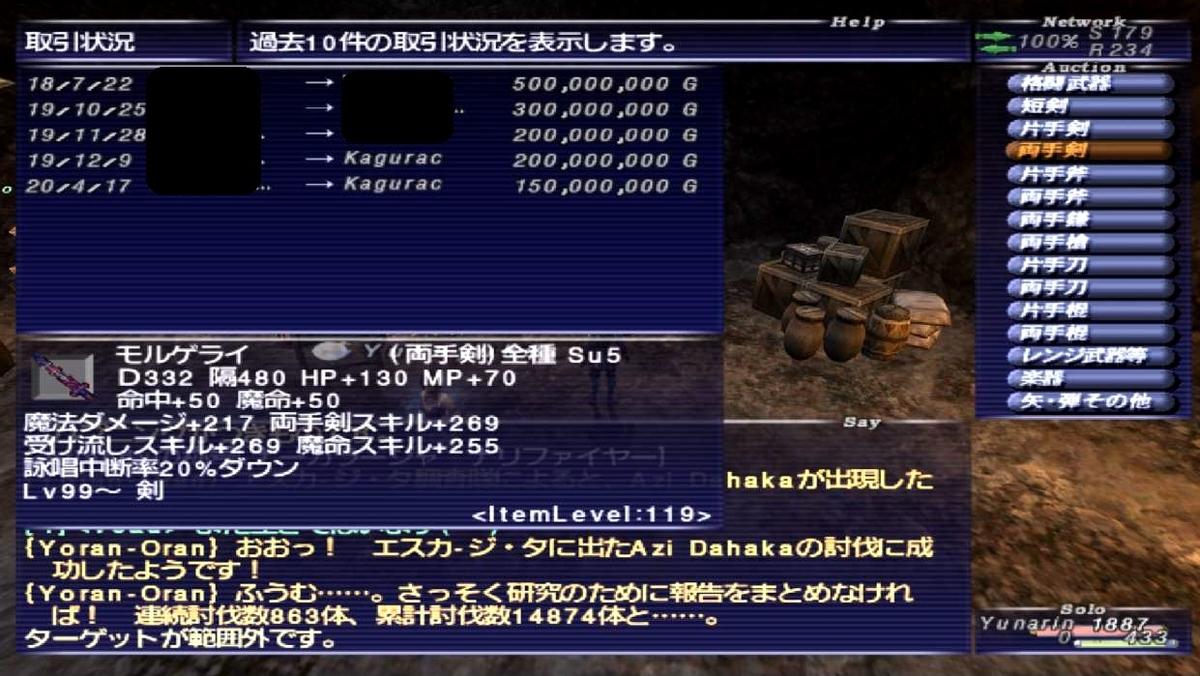 f:id:kagurazaka-c:20200501234248j:plain