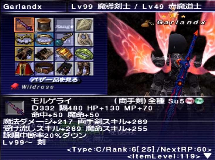 f:id:kagurazaka-c:20200501234255j:plain