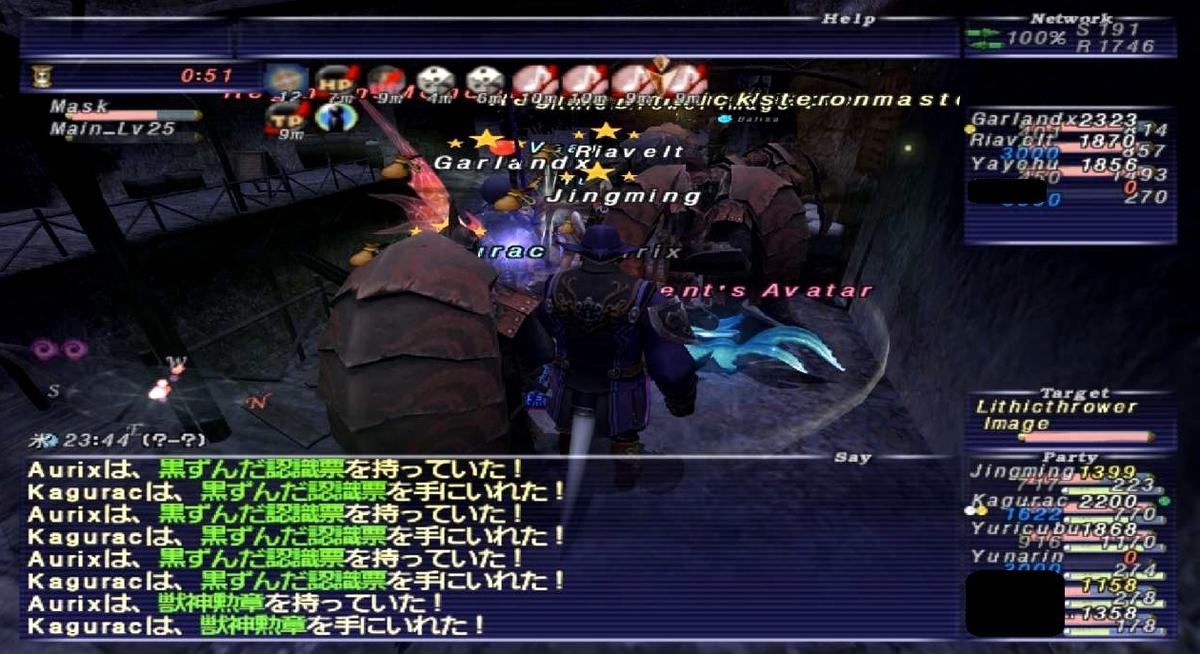 f:id:kagurazaka-c:20200507233048j:plain