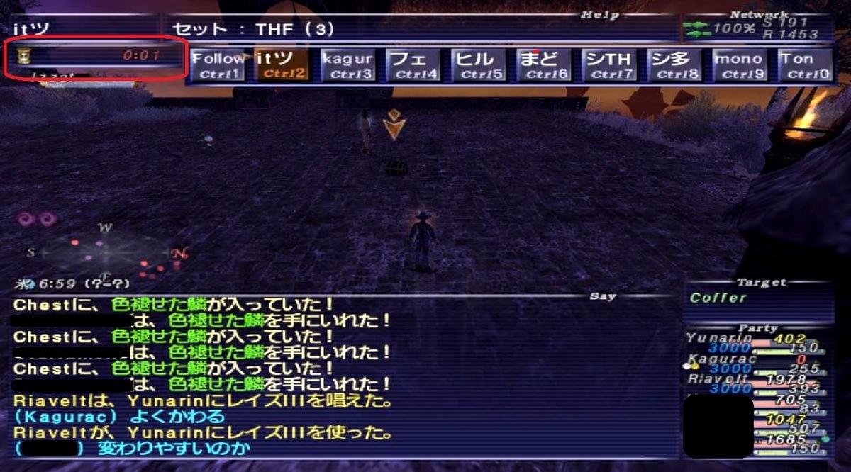 f:id:kagurazaka-c:20200507234248j:plain