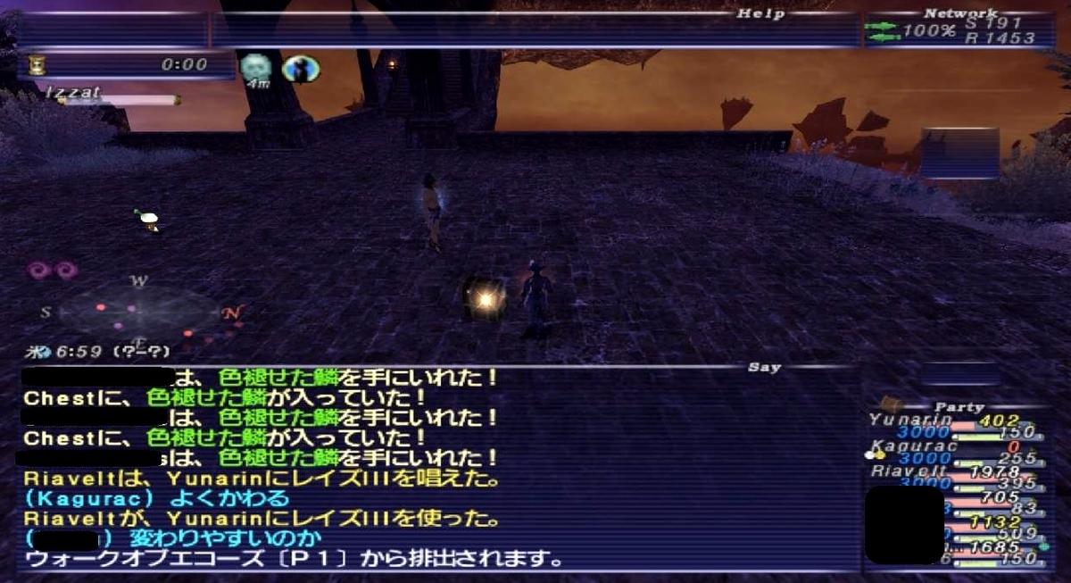 f:id:kagurazaka-c:20200507234251j:plain