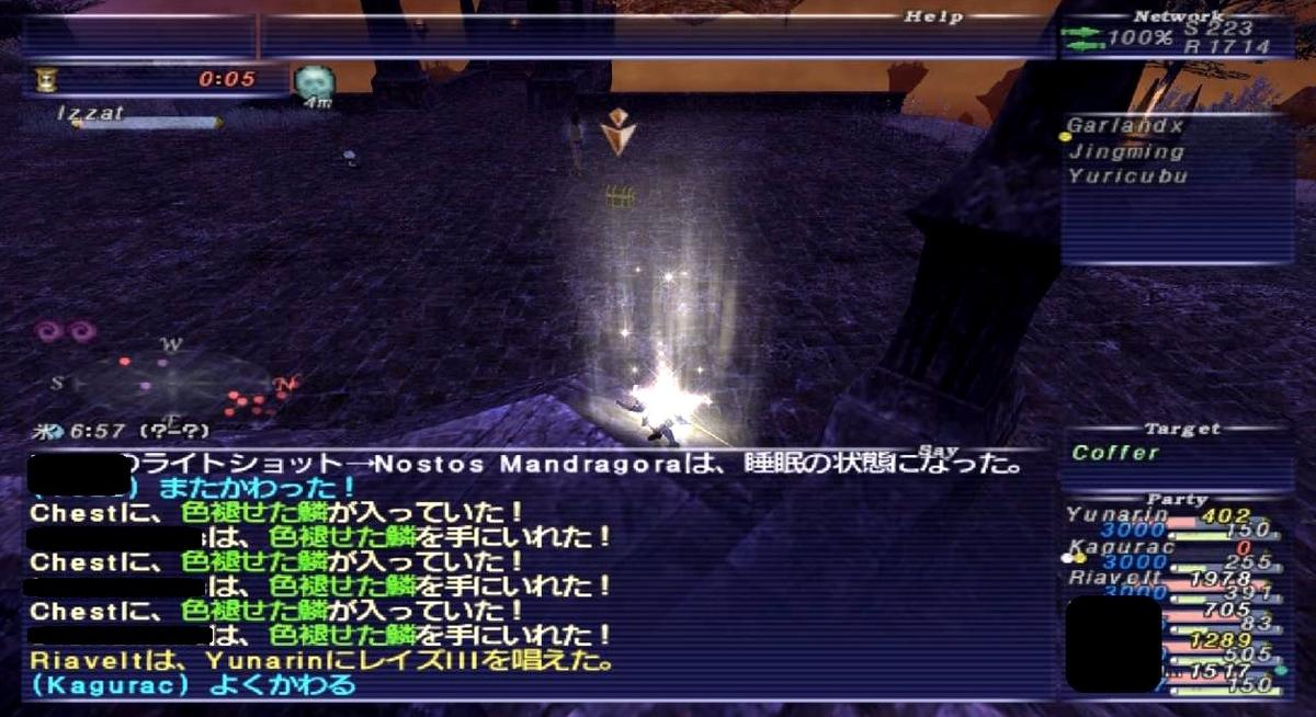 f:id:kagurazaka-c:20200507234254j:plain