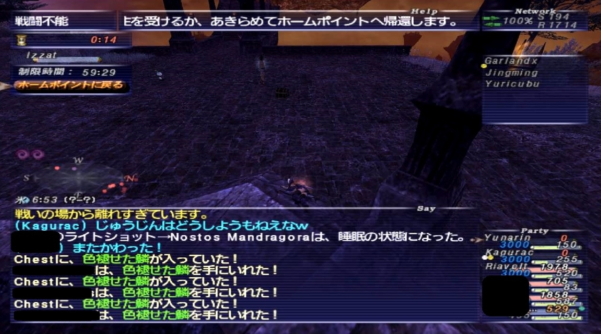 f:id:kagurazaka-c:20200507234257j:plain
