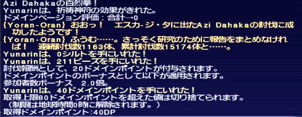 f:id:kagurazaka-c:20200507234348j:plain