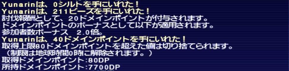 f:id:kagurazaka-c:20200507234351j:plain