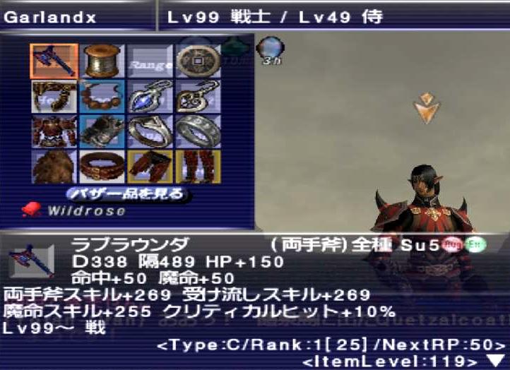 f:id:kagurazaka-c:20200514032325j:plain