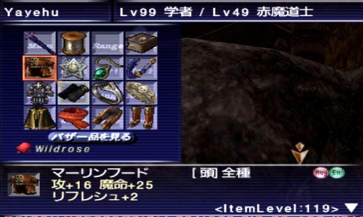 f:id:kagurazaka-c:20200514032449j:plain