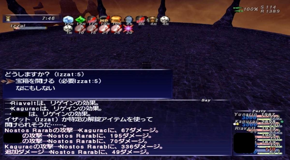 f:id:kagurazaka-c:20200514033049j:plain
