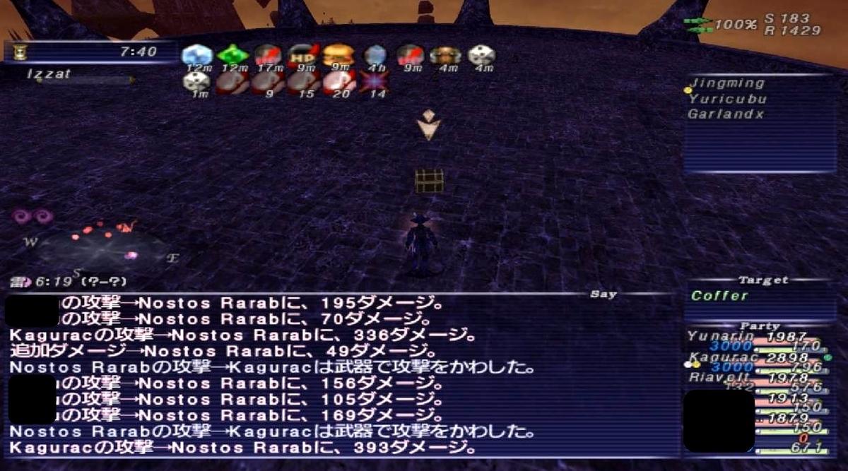 f:id:kagurazaka-c:20200514033052j:plain