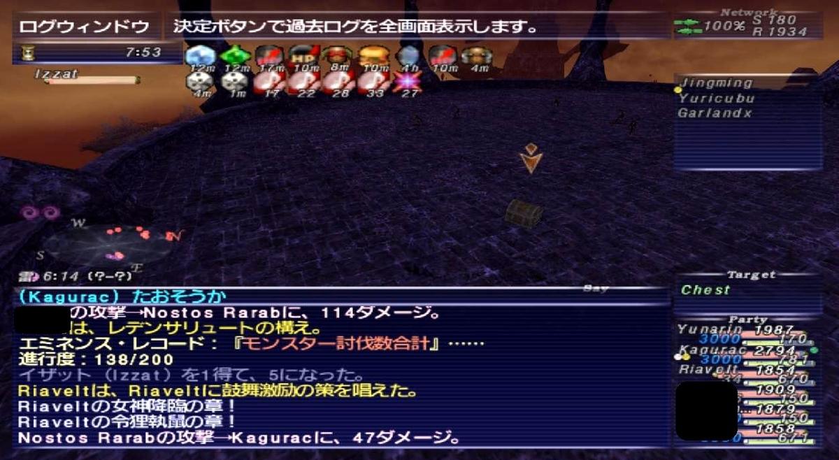 f:id:kagurazaka-c:20200514033333j:plain