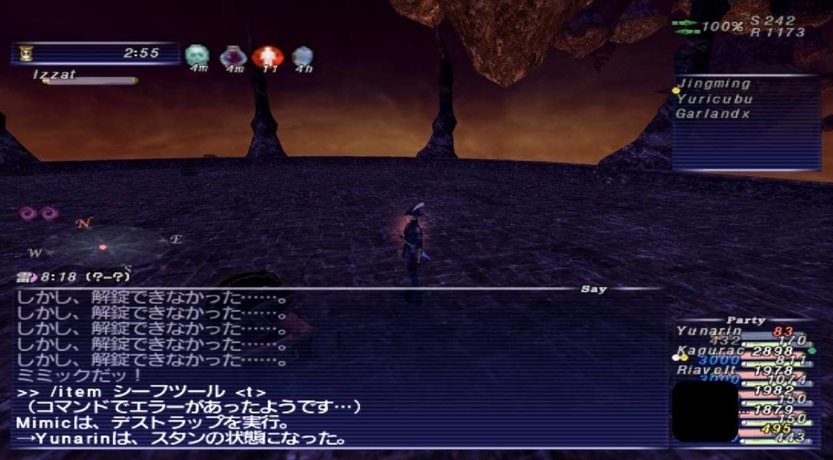 f:id:kagurazaka-c:20200514034608j:plain