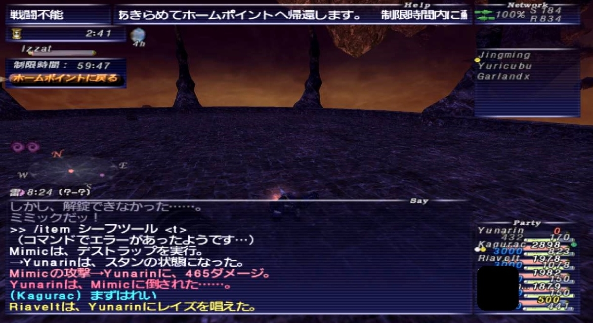 f:id:kagurazaka-c:20200514034705j:plain
