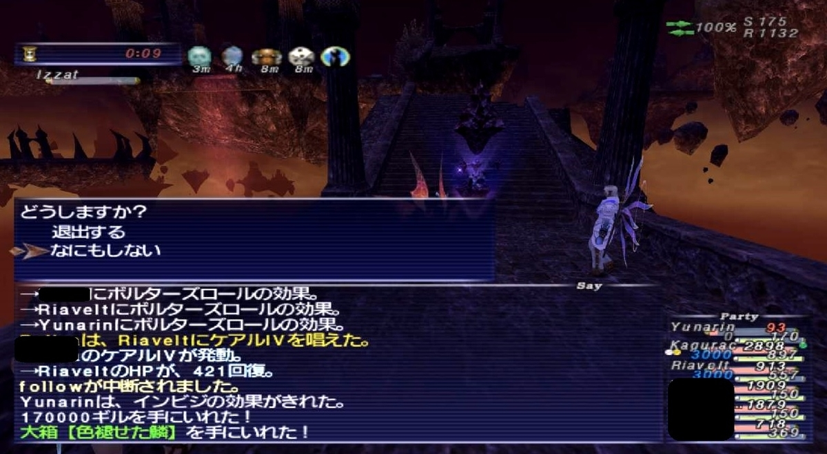 f:id:kagurazaka-c:20200514034709j:plain