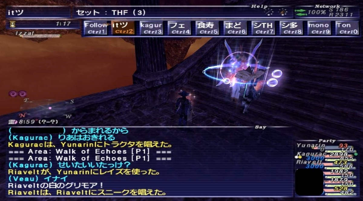 f:id:kagurazaka-c:20200514034712j:plain