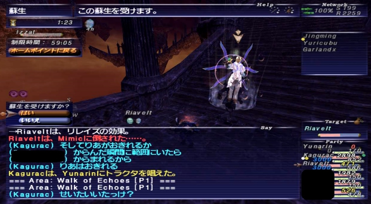 f:id:kagurazaka-c:20200514034715j:plain