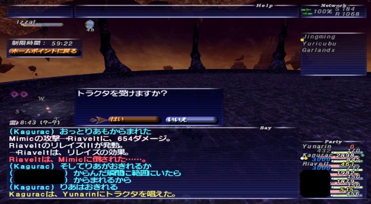 f:id:kagurazaka-c:20200514034719j:plain