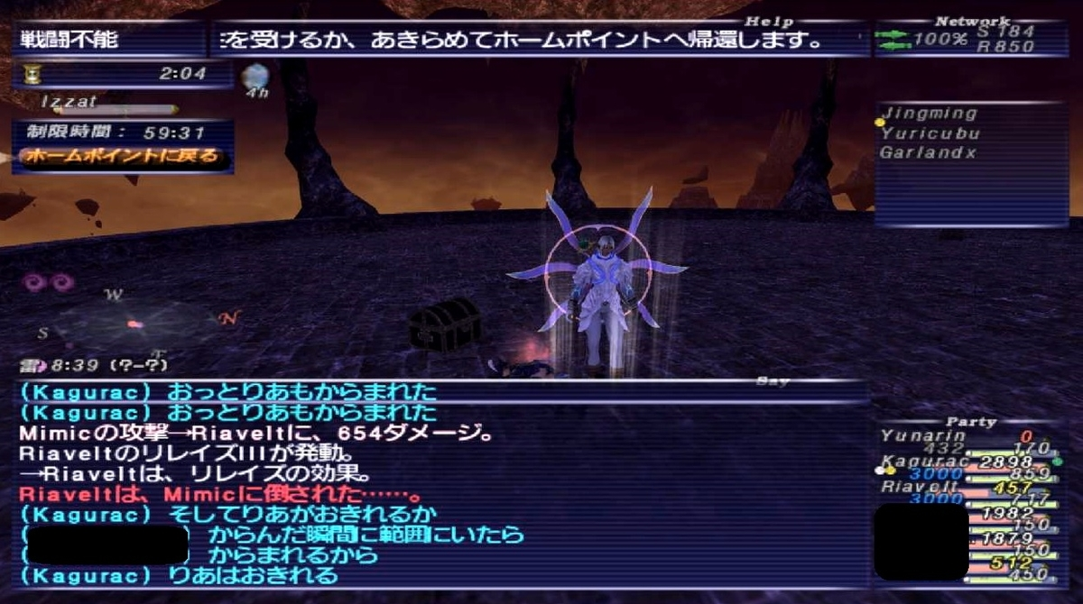 f:id:kagurazaka-c:20200514034724j:plain
