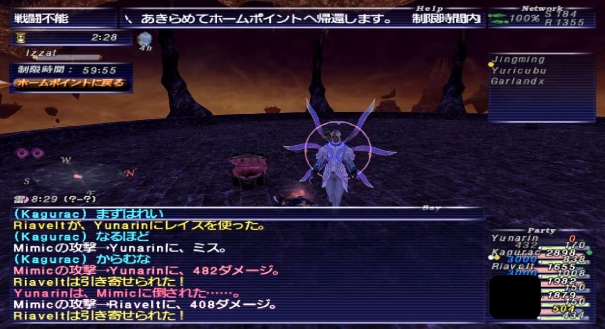 f:id:kagurazaka-c:20200514034727j:plain