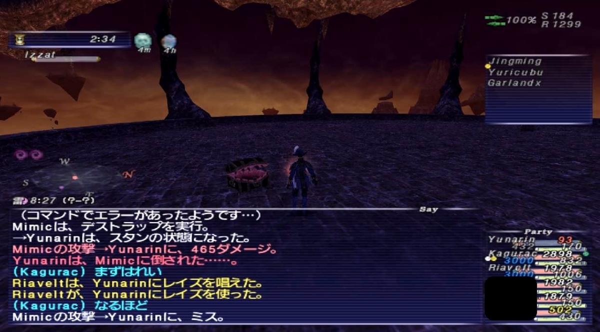 f:id:kagurazaka-c:20200514034730j:plain