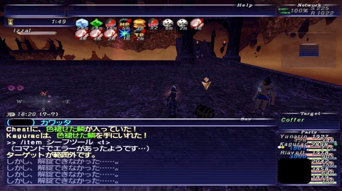 f:id:kagurazaka-c:20200514035200j:plain