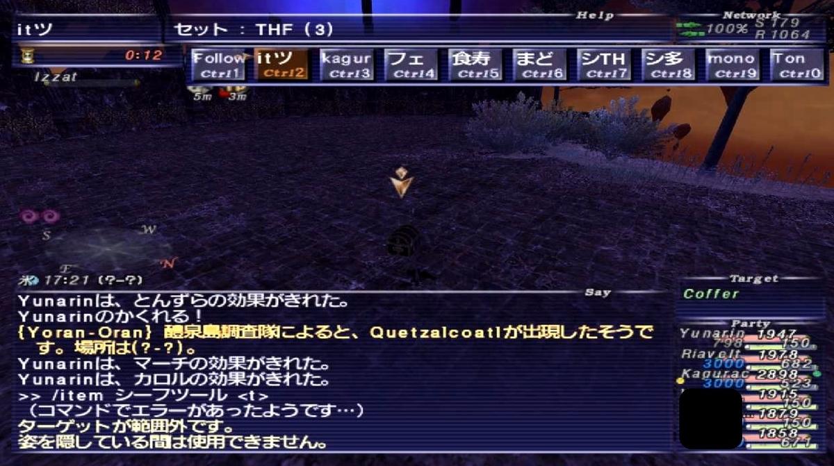 f:id:kagurazaka-c:20200514035337j:plain