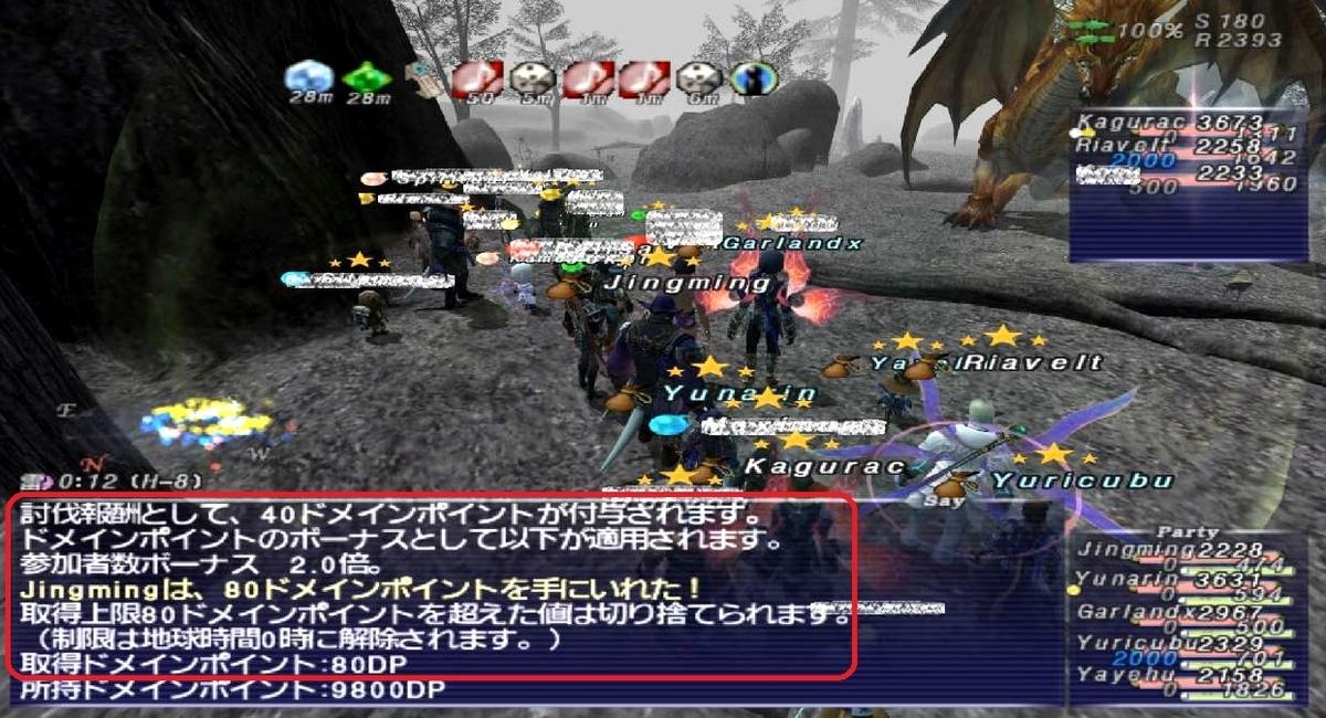 f:id:kagurazaka-c:20200517034512j:plain
