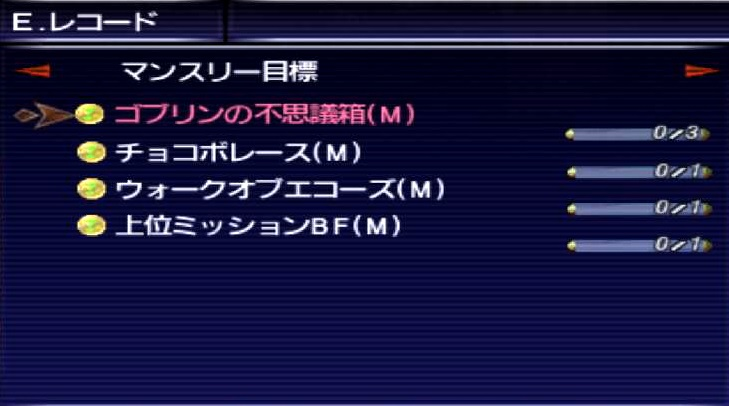 f:id:kagurazaka-c:20200520025009j:plain