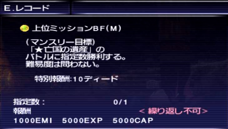 f:id:kagurazaka-c:20200520025027j:plain