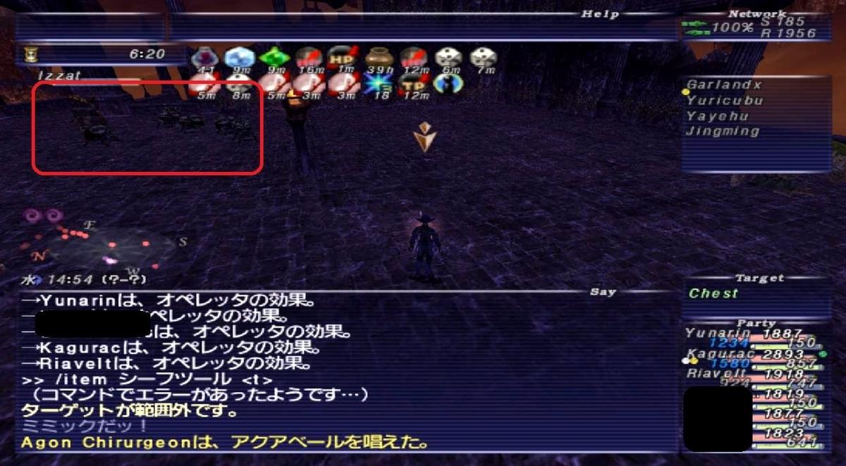 f:id:kagurazaka-c:20200520030647j:plain