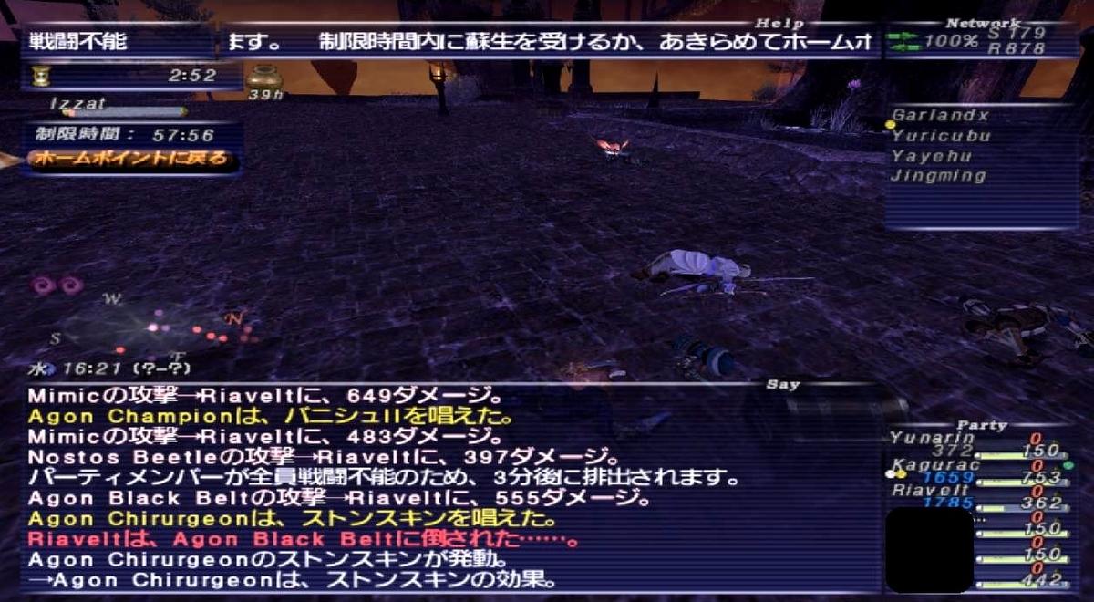 f:id:kagurazaka-c:20200520030659j:plain