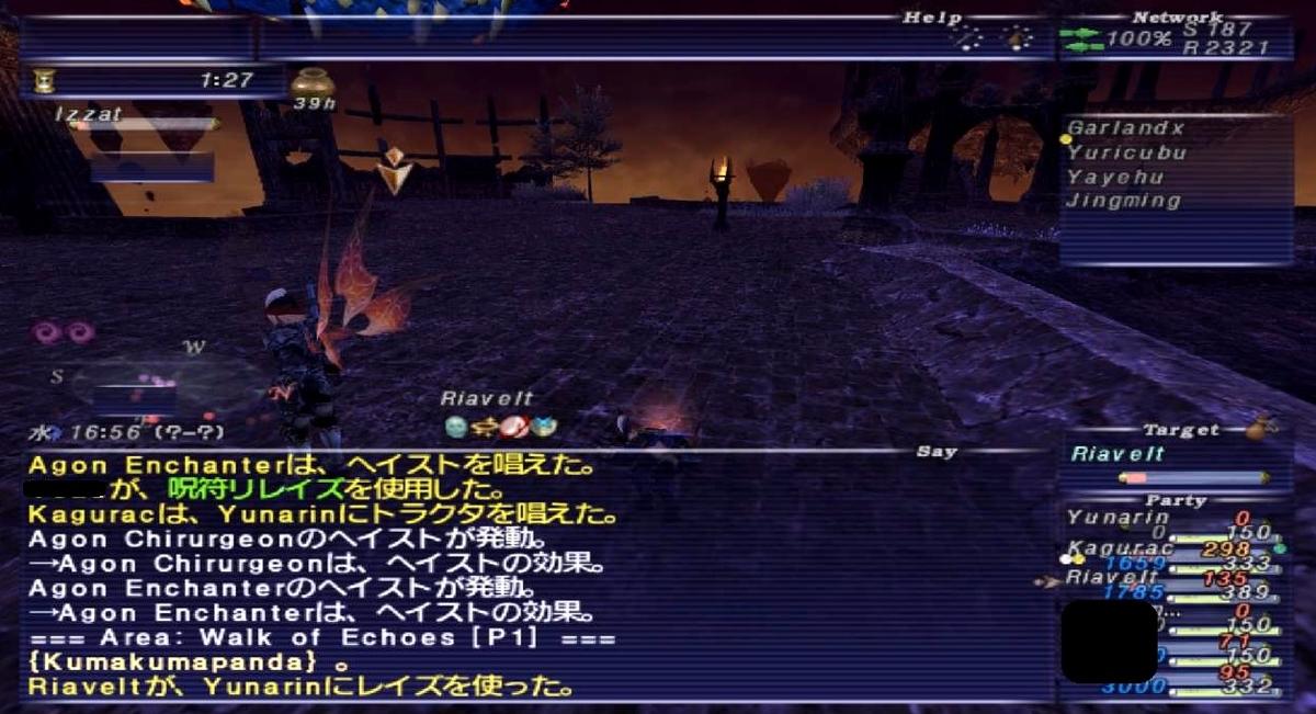 f:id:kagurazaka-c:20200520030728j:plain