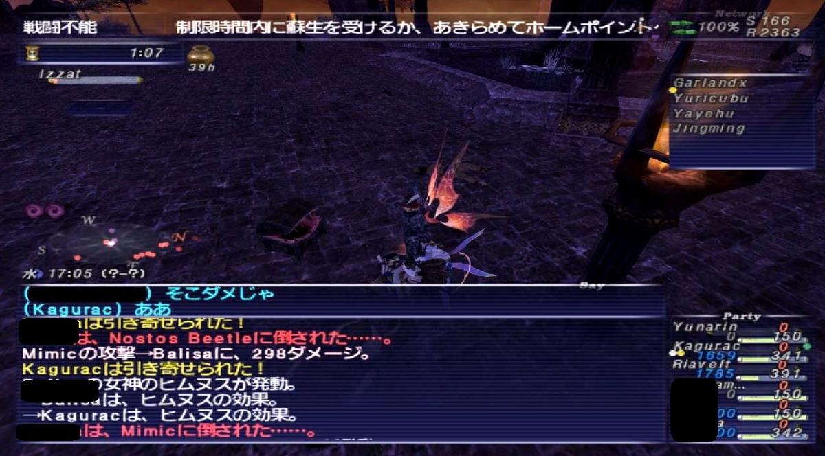 f:id:kagurazaka-c:20200520030747j:plain