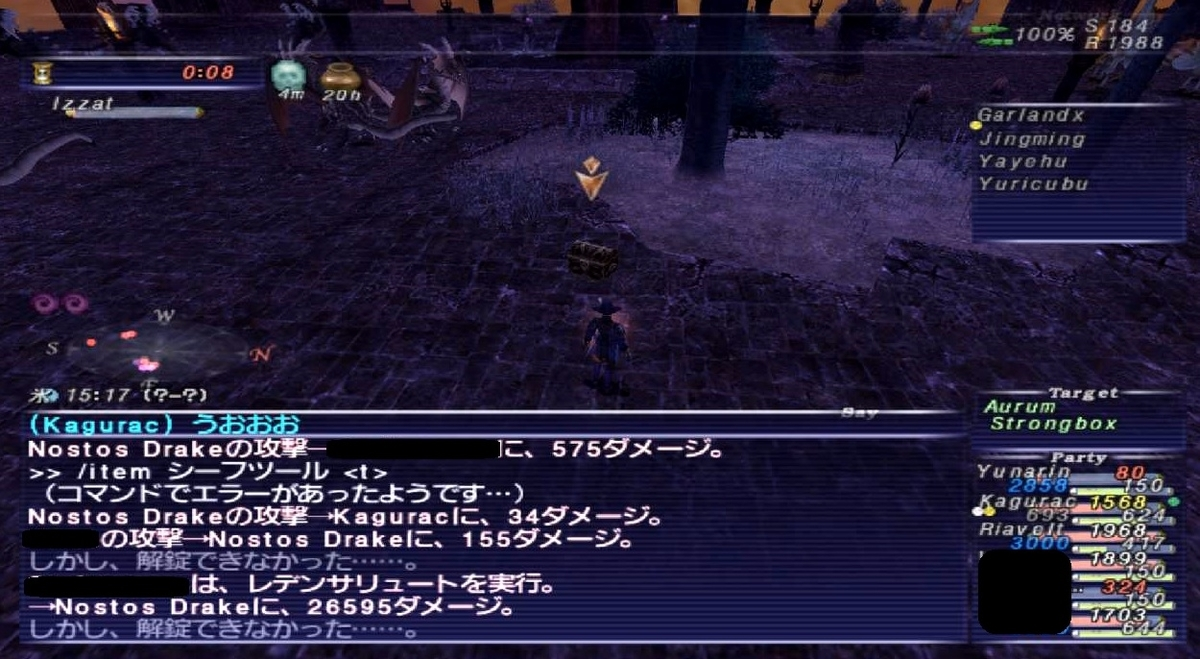 f:id:kagurazaka-c:20200523233044j:plain