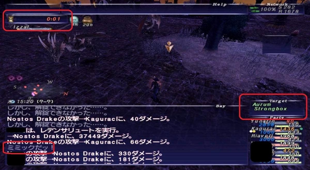 f:id:kagurazaka-c:20200523233047j:plain